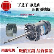 120W流水线烘箱电机,120W长轴电机,120W电机
