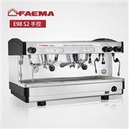 意大利FAEMA飞马双头手控半自动咖啡机