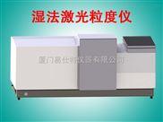 长春激光粒度仪,易仕特填料激光粒度测试仪