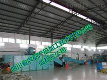 生姜粉生产秒速赛车(木山1型)