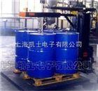 多桶灌装机 200升四桶位灌装机