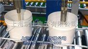 30公斤灌装机 30L自动灌装设备 液体称重防爆灌装机