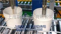 30公斤灌装机 30L自动灌装秒速赛车 液体称重防爆灌装机