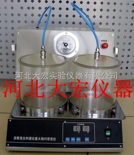 LM-21沥青混合料理论zui大相对密度仪
