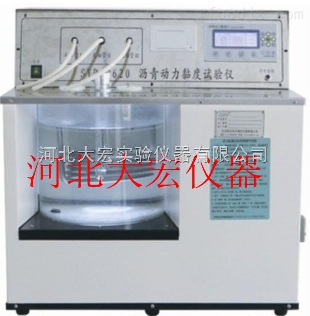 SYD-0620沥青动力粘度计