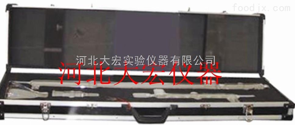SYD-0618沥青四组分分析仪