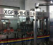 5000瓶/小時-全自動濃縮果汁飲料灌裝生產線
