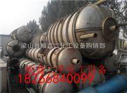 常州二手蔗糖濃縮蒸發器二手降膜蒸發器報價