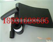 橡塑海绵保温材料批发价格(永硕)