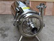 遼寧BAW不銹鋼衛生級離心泵運鴻生產