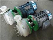 上海PF强耐腐蚀离心泵运鸿生产