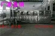 全自动大桶水灌装机生产线设备