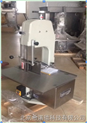 XND-250-牛肉店锯骨机