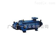 廣一D型多級離心泵-廣州廣一泵業有限公司-廣一水泵價格