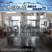 【推薦】 PET瓶果汁,涼茶飲料灌裝封口機 PET瓶飲料生產線BBR-1433N522