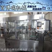 BBRN5581果汁饮料机械