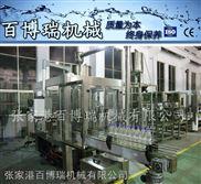 BBR(18-18-6)-瓶装饮料生产线 小瓶灌装线 果汁饮料生产线BBR-1436N519