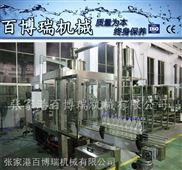 BBR-1437N518-瓶装饮料生产线 灌装线 果汁饮料生产线BBR-1437N518