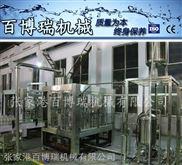 BBR(18-18-6)-瓶装饮料生产线 小瓶灌装线 果汁饮料生产线BBR-1437N517