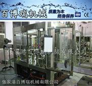 藍莓果汁飲料生產線PET瓶灌裝設備灌裝機BBR-1439N516
