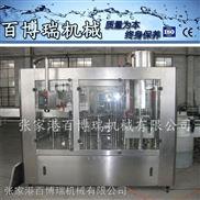 厂家直销 等压汽水灌装机含气饮料果汁包装设备 自动化BBR-1457N498