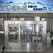 BBR-1441N514-厂家供应全自动 果汁饮料灌装旋盖机 大剂量液体灌装生产线 BBR-1441N514
