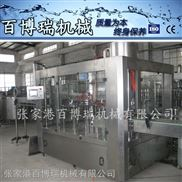 BBR-1434N521-水生产线果汁饮料水生产线  饮料生产设备BBR-1434N521