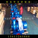供应ISW150-250管道离心泵 高扬程管道泵 单级单吸管道泵 热水循环泵|华名洋泵业