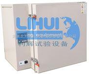 北京厂家500℃超高温烘箱质量过硬