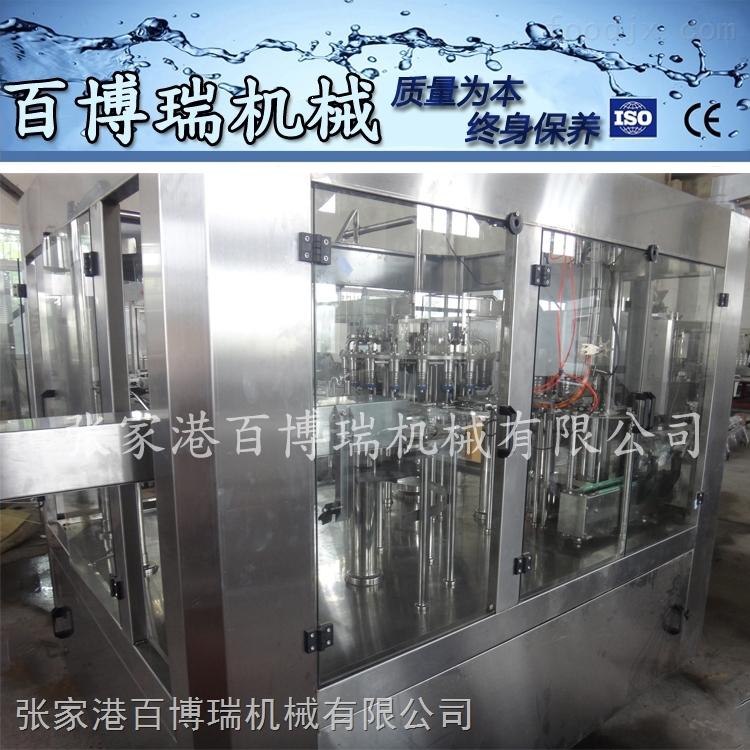 玻璃瓶装饮料灌装机