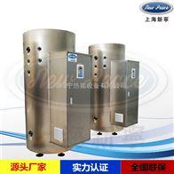 NP455-18工厂电热水器