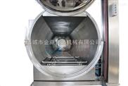 700*1200-板栗杀菌设备|煮粽子的设备|立式杀菌锅