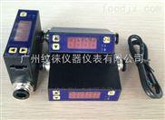 MF4008-20-R-BV-A流量传感器
