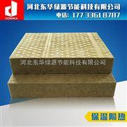 张掖市岩棉板厂家 外墙保温隔热专用岩棉板 高密度棉板 耐高温保温材料