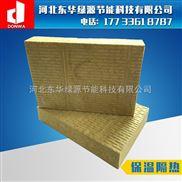 鞍山市岩棉板厂家 外墙保温隔热专用岩棉板 高密度棉板 耐高温保温材料