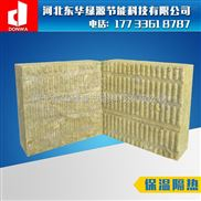 淄博市岩棉板厂家 外墙保温隔热专用岩棉板 高密度棉板 耐高温保温材料