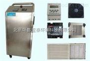 北京环都亚泰HD-YT-20Y移动式臭氧发生器
