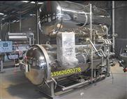 电加热喷淋式高温高压调理杀菌锅