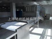 CS-SD-微波殺菌設備