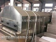 凯俊机械海产品速冻机  液氮速冻设备