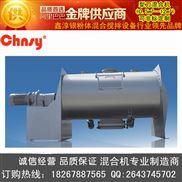 高效多功能卧式犁刀混合机_专用生产厂家_型号规格齐全价格优惠