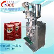 GD-YT80A保湿护肤乳包装机