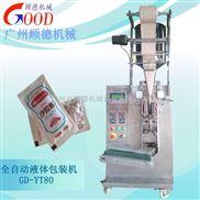 GD-YT80D保湿霜全自动包装机