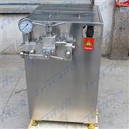 高压均质机 牛奶均质机 豆奶高压均质机