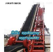 南宁大型自动装车机 固定式带式输送机