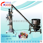 GD-FG豆奶粉定量灌装机