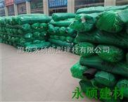 甘肃0级橡塑海绵保温材料生产厂家,永硕橡塑海绵保温材料供应价格
