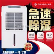 上海选购除湿机价格 购买冷库除湿机应该注意的地方