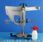 摆式摩擦仪 摆式摩擦系数 路面摆式摩擦系数检测,BM-3摆式摩擦系数测定仪报价售价
