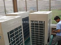 威海净化公司销售安装中央空调主机